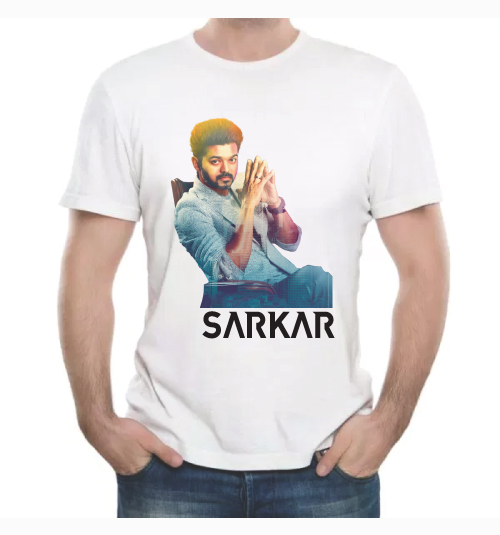 Custom Sarkar T-Shirt